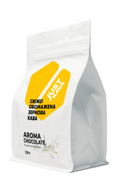 JustKava Aroma Chocolate